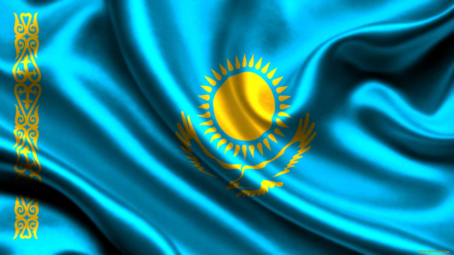 Картинки казахстанского флага сотен